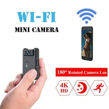 Camsoy Mini HD 1080P Night Vision Camera Wireless Wifi Motion Detection Video Recorder Micro IP Security Camcorder Baby DV DVR hd 1080p mini camera wifi micro camera baby monitor infrared night vision video recorder motion detection home safe