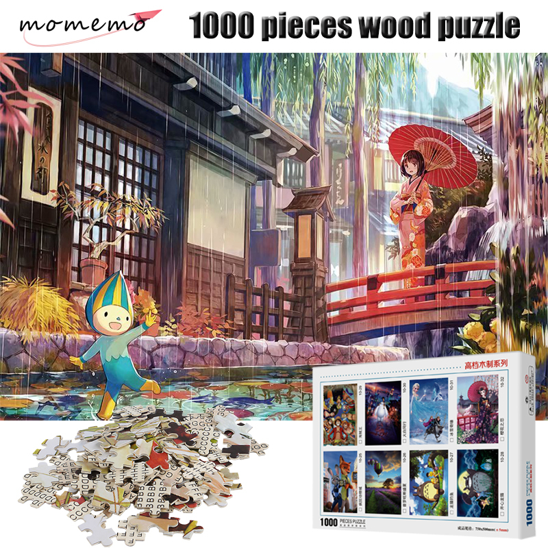 MOMEMO The Rain 1000 Pieces Adult Puzzle Wooden Puzzle Landscape Jigsaw Puzzles for Children Educational Toys Gifts Home Decor in Puzzles from Toys Hobbies