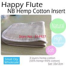 Новорожденный пеньковый вкладыш в подгузник, подгузник, подгузник для HappyFlute подгузник для новорожденного, карманный подгузник для новорожденного, 33x12 см