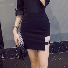 Sexy Mini Skirt