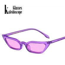 88dcc2881 Caleidoscópio Olho De Gato Óculos Óculos De Sol Das Mulheres Marca De Luxo  Pequeno Cateye Óculos Lentes de óculos de Sol Do Vint.