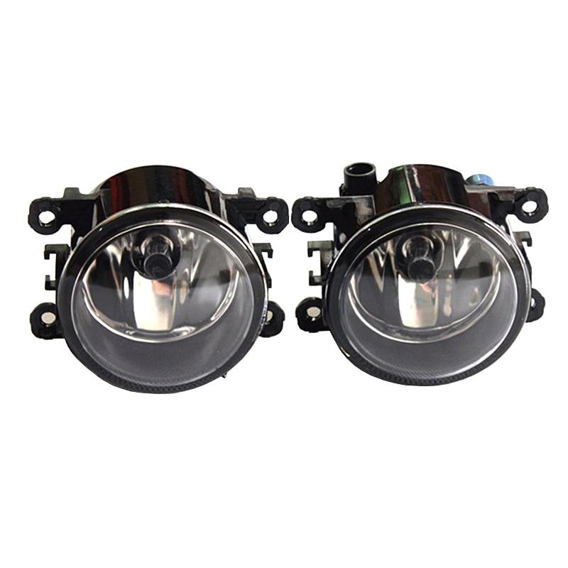 For Citroen C3 FC_ Hatchback 2005-2010 car light sources Fog Lamps Car styling Lights Halogen 1SET