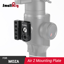 SmallRig DSLR Camera Mounting Plate for Moza Air 2 Gimbal Integrate With Nato Rail Arri 3/8 hole for Monitor Attach BSS2319 цена
