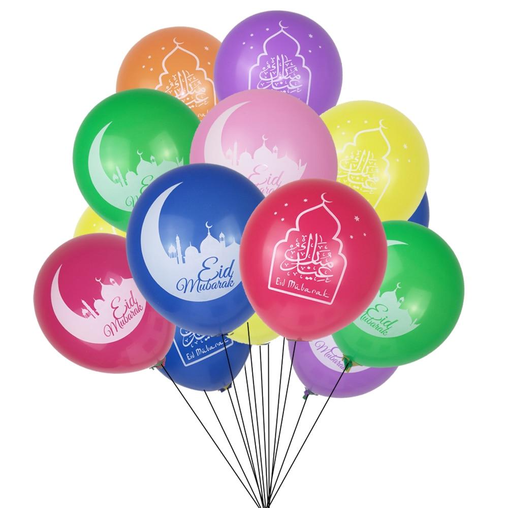 10pcs Eid mubarak Balloons, Colorful Balloons, Latex Muslim Party Decoration, Happy Eid Decoration, 10inch Helium Balloons