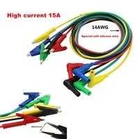 5pcs/lot 4mm copper banana plug to alligator clip connection cable Multimeter alligator clip line 15A test line Length 1M