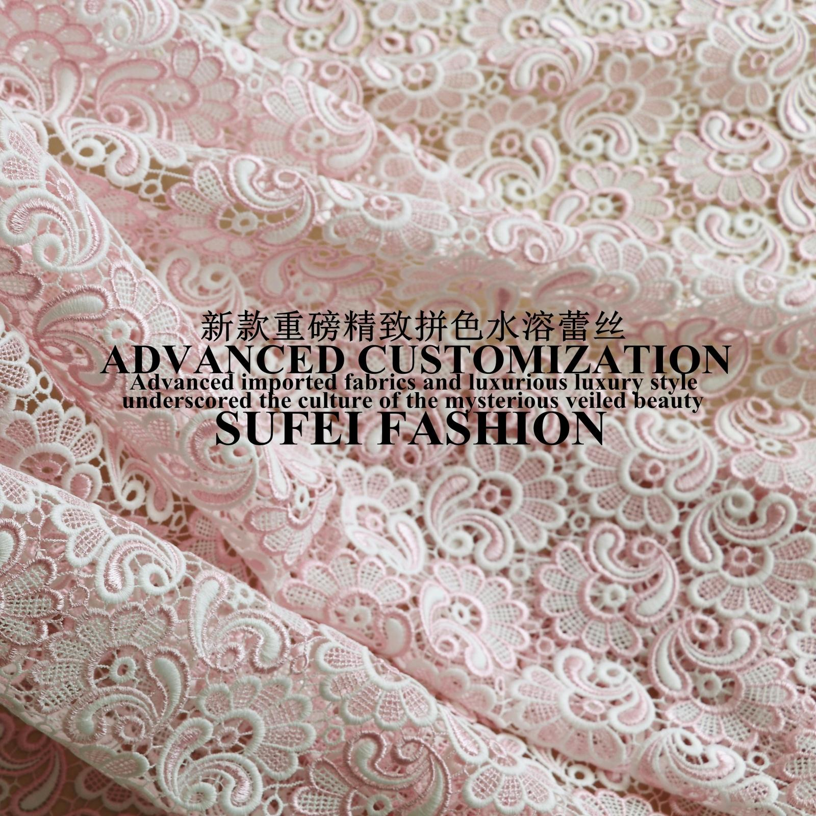 120cm wide pink floral embroideried milk silk water soluble wedding dress cheongsam clothes skirt fabric S221