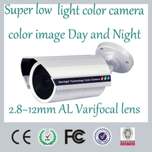 2.8-12mm Varifocal lens 700TVLines High Definition Super low illumination 0.00001Lux Day and night color image Outdoor Camera