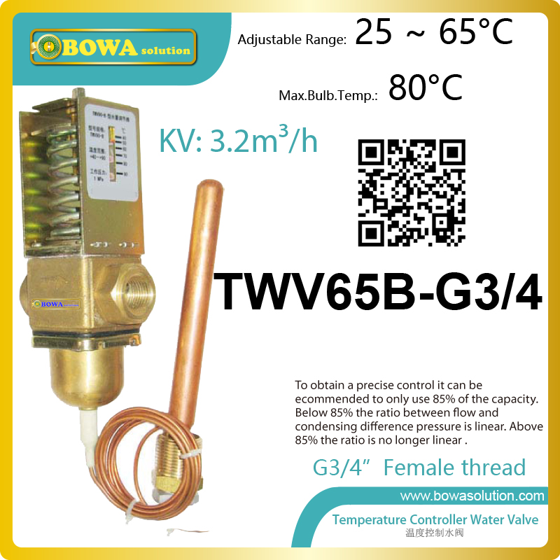 Temperature operated water valves can be used in 2 stages self refrigerantion units or 3 stages cascade ultra-low temp. units thermo operated water valves are used for proportional regulation of flow quantity depending on the setting and the sensor