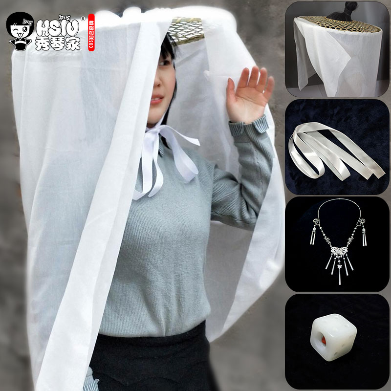 HSIU Xie Lian Hua Cheng Cosplay Bamboo Hat,Linglong Dice,Hair Band,RuoXie,YingLuo Tian Guan Ci Fu Props Halloween Accessories