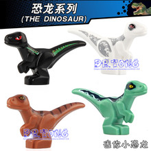DR.TONG Jurassic Action Figure Dinosaurs Baby Park Building Blocks Velociraptor Tyrannosaurs Rex Toys for Children MG1027-1030(China)