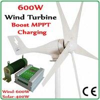 600 Вт ветряной генератор CE & ROHS утвержденных Ветрогенератор + 1000 Вт Boost MPPT гибридный контроллер заряда для 600 Вт Ветер 400 Вт Солнечный