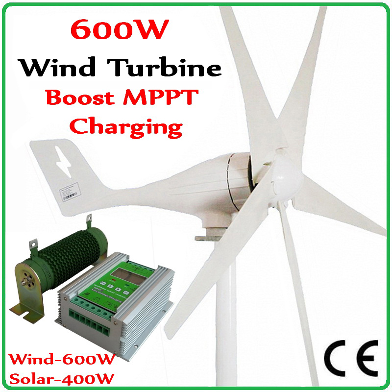 600W wind turbine generator CE&ROHS approved wind generator + 1000W Boost MPPT Hybrid Charge Controller for 600w wind 400w solar цена