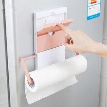 Adjustable Fridge Magnet Shelf Multilayer cling film storage rack towel holder paper roll for kitchen accessories