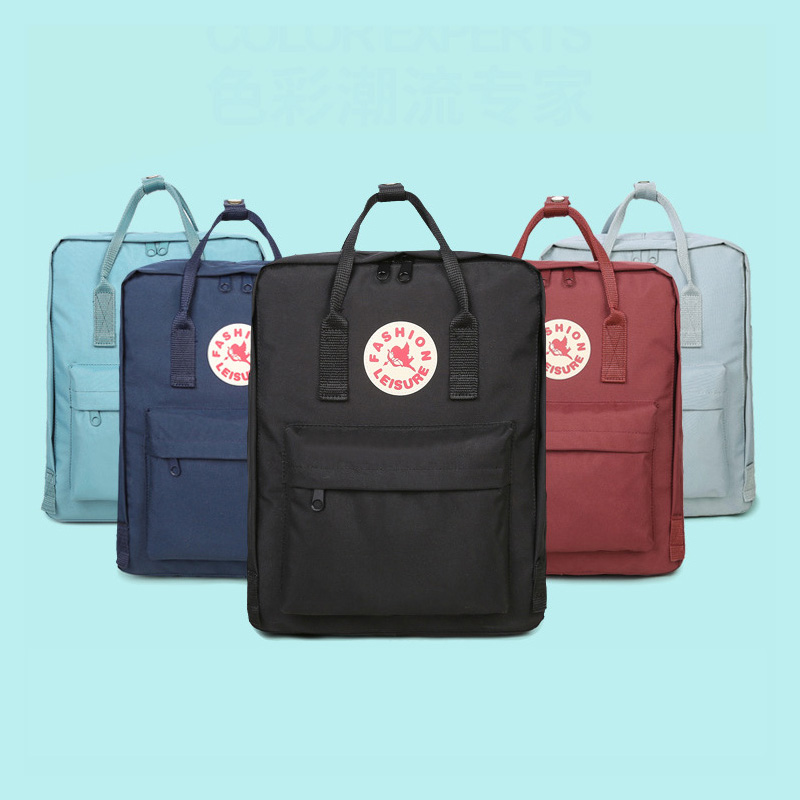 2017 New Arrival High Quality Backpack Soft Back School Bag Men's Women Casual Leisure Traval Bag Back Pack