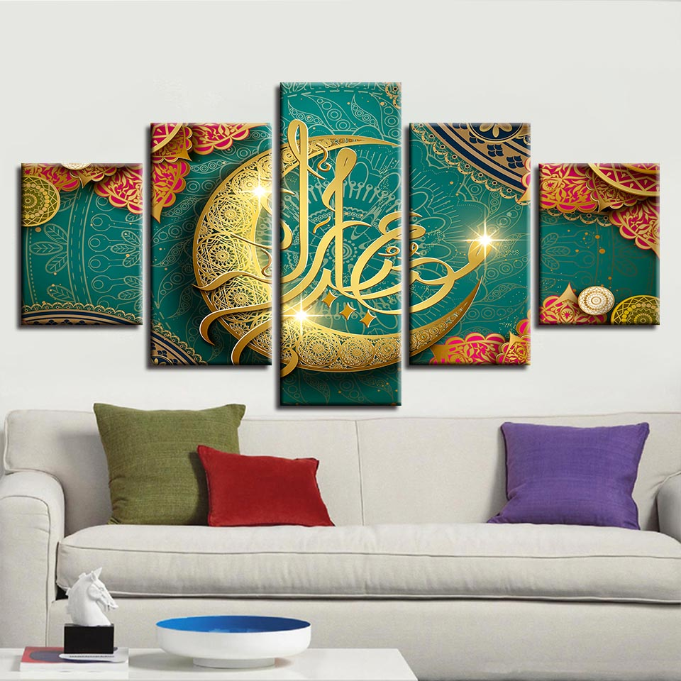 HD-Printed-Decoration-Living-Room-Paintings-5-Pieces-Islamic-Muslim-Mosque-Ramadan-Poster-Canvas-Pictures-Frame (1)
