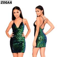 Spaghetti Strap Mini Dress Backless Sequined Sling Deep V-neck Sexy Night Club Sleeveless Clothing for Girls ZOGAA A24
