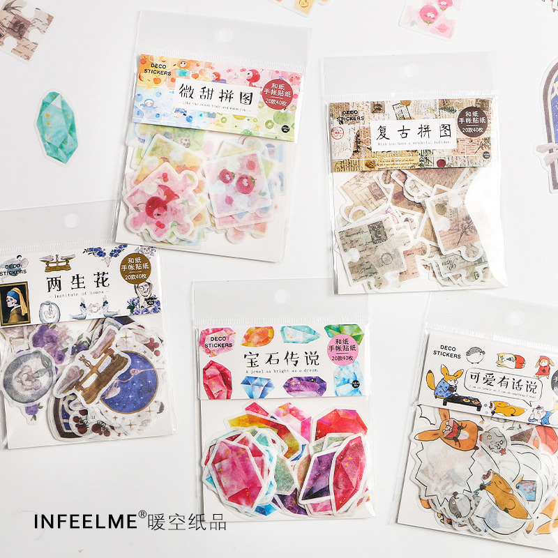 40 Pcs/pack Dimond Tale Vintage Decorative Washi Stickers Scrapbooking Stick Label Diy Diary Stationery Album Stickers