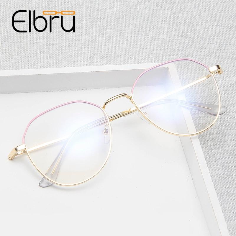 Elbru Metal Anti Blue Light Blocking Spectacles Eyewear Frame Women Retro Glasses Frame Student Anti Blue-ray Computer Glass Men