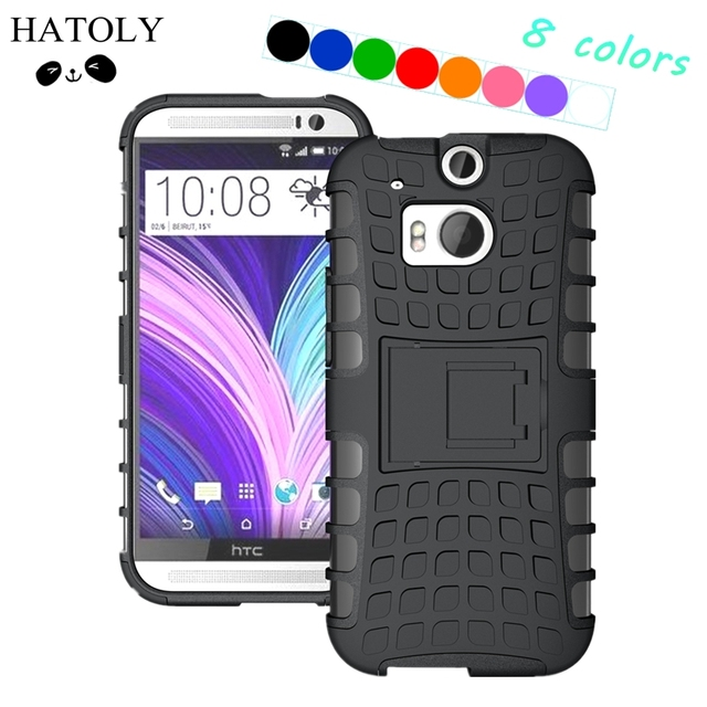 sFor Cover HTC One M8 Case Heavy Duty Armor Shockproof Hard Rubber Silicone Phone Case for HTC One M8 Cover for HTC M8 Phone Bag