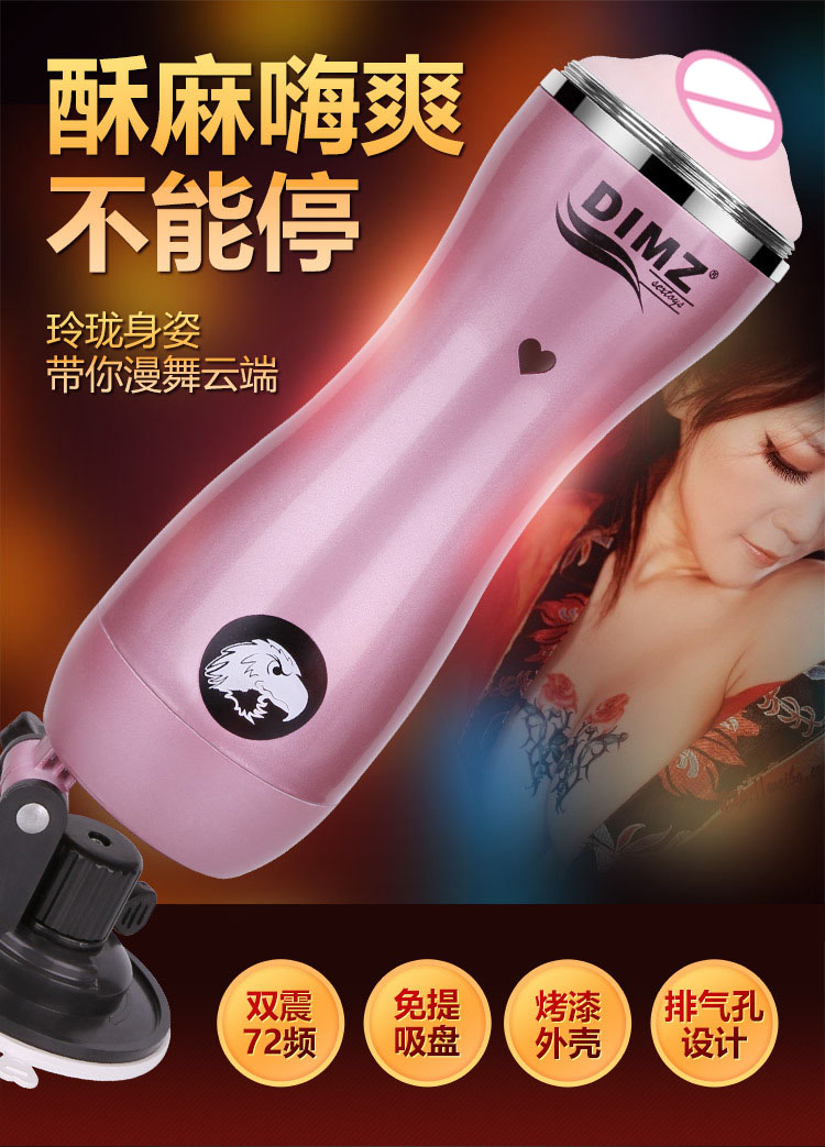 hot vagina sex toys for men male masterbator hands free masturbator pocket pussy vibrator for men 72-frequency vibration 1