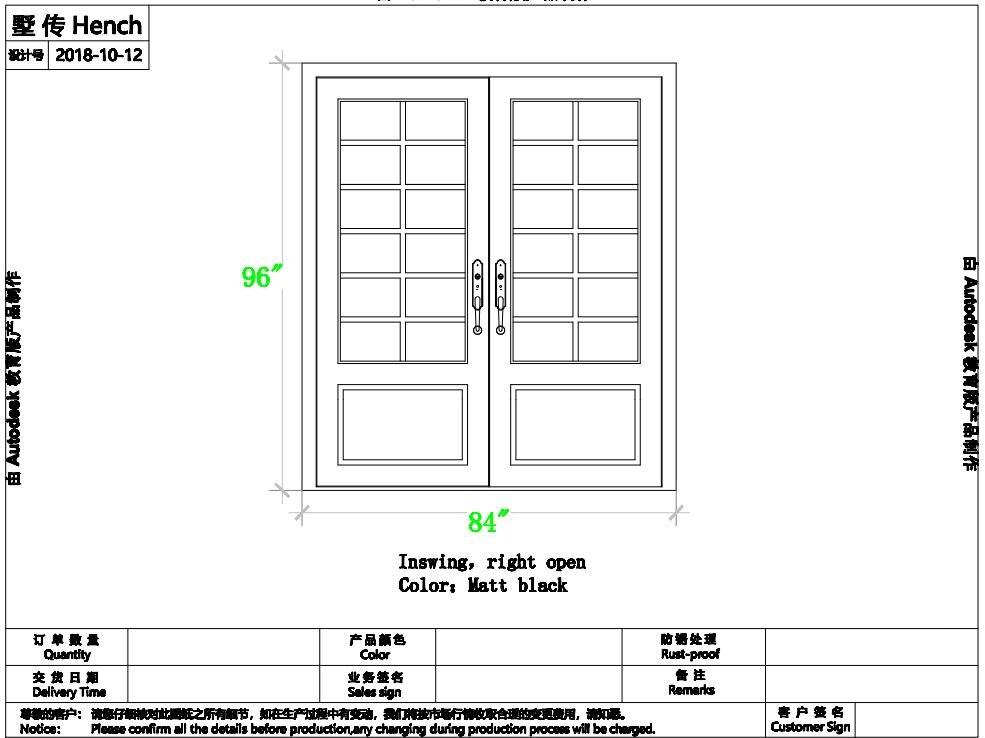 Black Iron Entry Door Hardware Metal Doors New Orleans