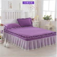 Korea Style Bedding Bed Skirt 1/3pc Lace Ruffles Bedspread Solid Color Mattress Cover Fitted sheet Pillowcases 1.2/1.5/1.8/2.0 M(China)