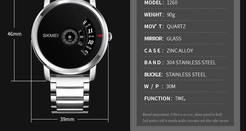Quartz Watches (12)