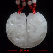 XinJiang White Jade Dragon Phoenix Pendant Necklace Drop shipping Jade Stone Lucky Amulet Necklace With Chain For Men Women