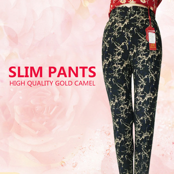 YUNQING 2019 New Winter Fashionable Camel Plush Warm Pants Middle-aged Old-aged Women Thicker And Increased Printed Cotton Pants electric moxa knee pads autumn and winter to keep warm old cold legs men women moxibustion joint inflammation middle aged