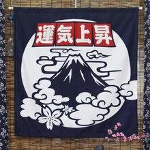 Новый Фудзи японские ткани шторы для спальни Кухонная дверь
