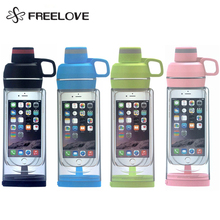 Smart Sport Water Bottle