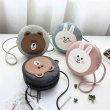 Мини-сумка для мобильного телефона с милым мультяшным кроликом/медведем PinShang Girls