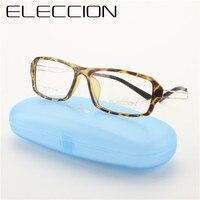 ELECCION סגנון מגניב ספורט מסגרות משקפיים לגברים צעירים אופנה סופר אור מסגרת משקפיים מרשם אופטי