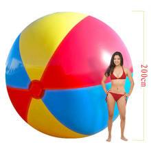 200 см супер большой гигантский надувной пляжный мяч пляжный спорт играть летние игрушки для детей игры для вечеринок шарик открытый весело воздушный шар B38001