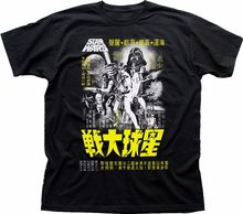 T Shirt Summer Star Wars Japanese poster Jedi Stormtrooper Rebel Short Sleeves Cotton Tops Shirts Men Casual T-shirt