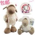 NICI плюшевые игрушки кукла милый Веселый Mah Долли овцы глава цветок ткань с карманными животных родитель-ребенок сказка на ночь подарок 1 шт.