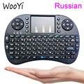Русский Мини i8 Беспроводная Клавиатура 2.4 ГГц Русские буквы Air Mouse Remote Control Сенсорная Панель Для Android TV Box Ноутбуков Tablet пк
