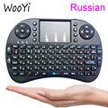 Letras ruso Mini Teclado Sin Hilos i8 2.4 GHz Ruso Air Mouse Touchpad de Control Remoto Para Android TV Box Portátil Tablet Pc