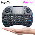 Russian Mini i8 Russo letras do Teclado Sem Fio 2.4 GHz Air Mouse Controle Remoto Touchpad Para Android TV Box Notebook Tablet Pc