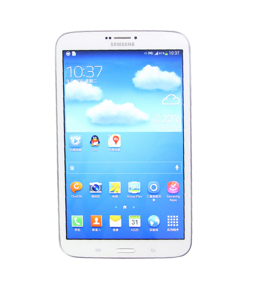 Online Buy Wholesale Samsung Cdma Phones From China
