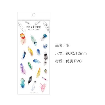 The Floating Watercolor Feather Decorative Stickers