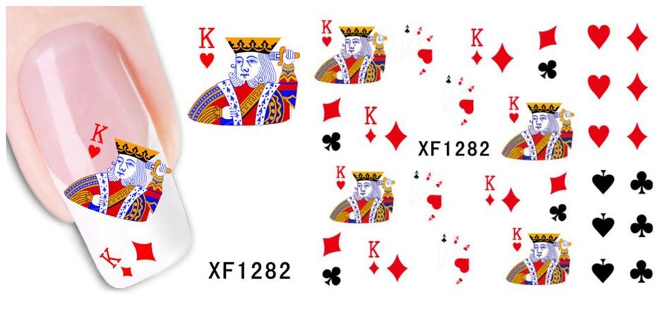 XF1282 -