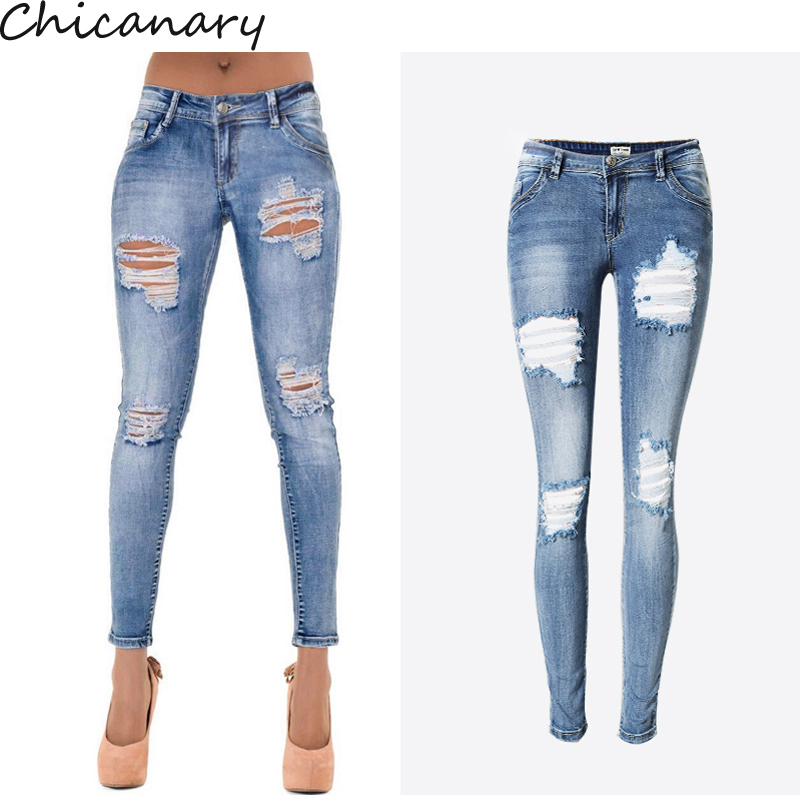 Women s Low Waist Slim Stretchy Denim Full Length Pants Washed Distressed Hole Ripped Skinny Jeans