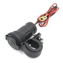 12-24V Cigarette Lighter Socket 12V Waterproof Car Boat Motorcycle Handlebar Sockets Power Plug Outlet