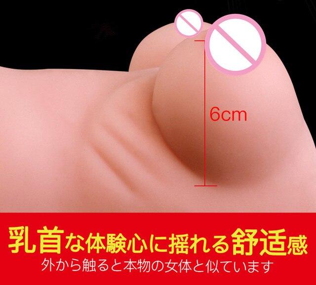 Silicone della vagina giocattolo del sesso masturbator maschio pussy della tasca per gli uomini tenga1 uovo uomo masturbateur bambola del sesso Grande Seno giocattoli del sesso per gli uomini