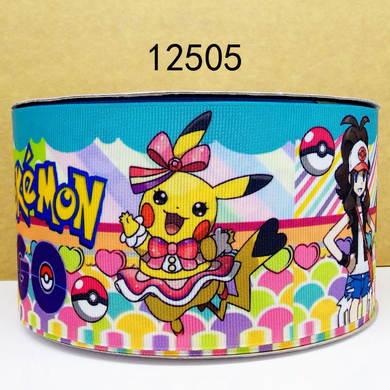 New arrival free shipping 50yards 3 inch 75mm princess grosgrain ribbons cartoon ribbon DIY accessories 12505