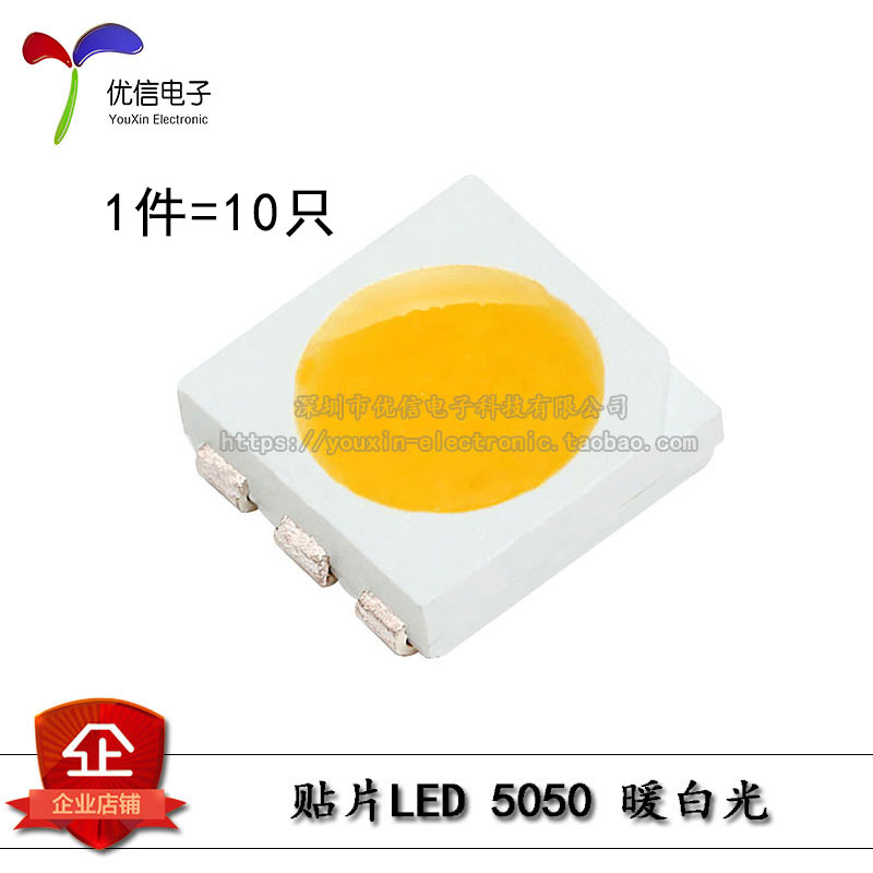 5050 SMD LED White Warm White Highlight LED LED (10pcs/lot)