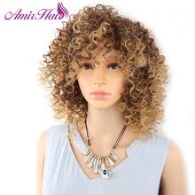 Amir curto afro kinky encaracolado peruca para preto feminino perucas sintéticas loira e marrom falso cabelo cosplay de alta temperatura