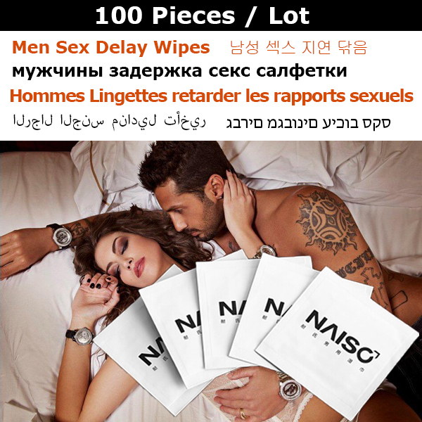 100 pcs NAICS brand mens premature ejaculation cure stopping herbs male sex delay wipes wet tissue for spray oil cream products