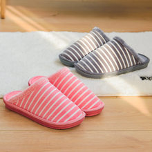 Autumn winter cotton slippers, men's house, indoor couple's bag, warm and anti-slip thick Japanese plush slippers, women.(China)